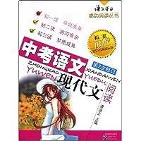 http://ec4.images-amazon.com/images/I/51QMq66NPwL._AA200_.jpg