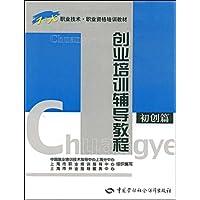 http://ec4.images-amazon.com/images/I/51QNR-6%2BpqL._AA200_.jpg