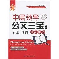 http://ec4.images-amazon.com/images/I/51QNm1FgmRL._AA200_.jpg