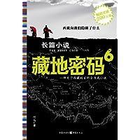 http://ec4.images-amazon.com/images/I/51QOFn1eZcL._AA200_.jpg