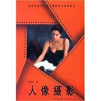 http://ec4.images-amazon.com/images/I/51QOpcm5X6L._AA200_.jpg
