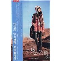 http://ec4.images-amazon.com/images/I/51QOzSg%2BhHL._AA200_.jpg