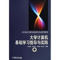 http://ec4.images-amazon.com/images/I/51QPPTPbaXL._AA200_.jpg