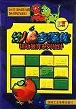 幼儿多媒体辅助教育系列软件:野兽篇1-2(CD-R)-图片