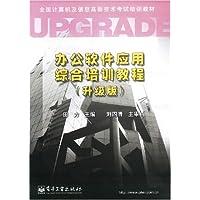 http://ec4.images-amazon.com/images/I/51QQGNrhk8L._AA200_.jpg