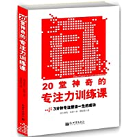 http://ec4.images-amazon.com/images/I/51QQUx1RDyL._AA200_.jpg