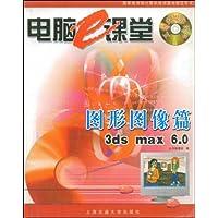 http://ec4.images-amazon.com/images/I/51QR%2BjpMtsL._AA200_.jpg