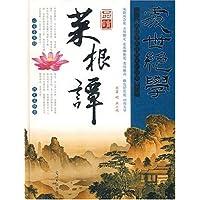 http://ec4.images-amazon.com/images/I/51QR0bfRmYL._AA200_.jpg