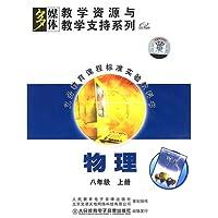 http://ec4.images-amazon.com/images/I/51QRqcd9eEL._AA200_.jpg