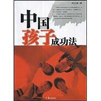 http://ec4.images-amazon.com/images/I/51QRsRbGVsL._AA200_.jpg