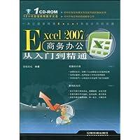 http://ec4.images-amazon.com/images/I/51QSOZcqDeL._AA200_.jpg
