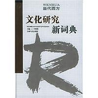http://ec4.images-amazon.com/images/I/51QSd40wvAL._AA200_.jpg