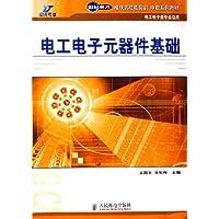 http://ec4.images-amazon.com/images/I/51QT6U2WVxL._AA200_.jpg
