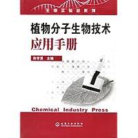 http://ec4.images-amazon.com/images/I/51QTGSngeVL._AA200_.jpg