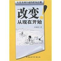http://ec4.images-amazon.com/images/I/51QTM70JgPL._AA200_.jpg