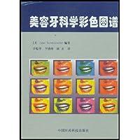 http://ec4.images-amazon.com/images/I/51QTiJGrOvL._AA200_.jpg