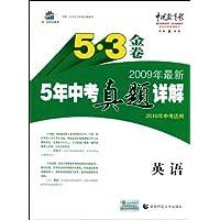 http://ec4.images-amazon.com/images/I/51QTrBslbjL._AA200_.jpg