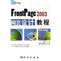 http://ec4.images-amazon.com/images/I/51QTuw5HCaL._AA200_.jpg
