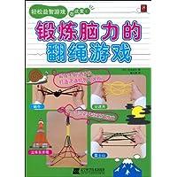 http://ec4.images-amazon.com/images/I/51QUzxLWsuL._AA200_.jpg