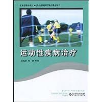 http://ec4.images-amazon.com/images/I/51QV-r6iZsL._AA200_.jpg