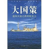 http://ec4.images-amazon.com/images/I/51QV0nJYjoL._AA200_.jpg