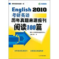 http://ec4.images-amazon.com/images/I/51QV7wgsh%2BL._AA200_.jpg