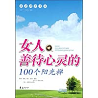http://ec4.images-amazon.com/images/I/51QVLjHS0BL._AA200_.jpg