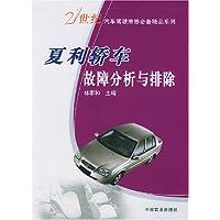 http://ec4.images-amazon.com/images/I/51QVZAS7UXL._AA200_.jpg