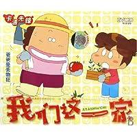 http://ec4.images-amazon.com/images/I/51QVaaL-G5L._AA200_.jpg
