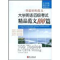 http://ec4.images-amazon.com/images/I/51QVcwhiXGL._AA200_.jpg