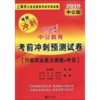 http://ec4.images-amazon.com/images/I/51QVnBXMQvL._AA200_.jpg