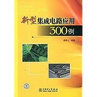 http://ec4.images-amazon.com/images/I/51QW%2BPQGb-L._AA200_.jpg