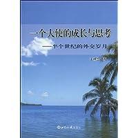 http://ec4.images-amazon.com/images/I/51QW1n1PJyL._AA200_.jpg
