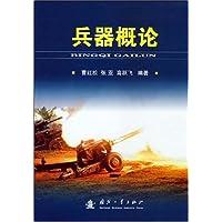 http://ec4.images-amazon.com/images/I/51QWQdq3F0L._AA200_.jpg