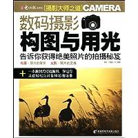 http://ec4.images-amazon.com/images/I/51QWWg4FNxL._AA200_.jpg