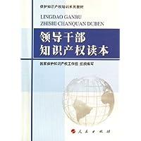 http://ec4.images-amazon.com/images/I/51QWc8izSUL._AA200_.jpg