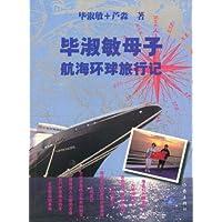 http://ec4.images-amazon.com/images/I/51QWxKbnEKL._AA200_.jpg
