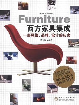 西方家具集成:一部风格、品牌、设计的历史.pdf