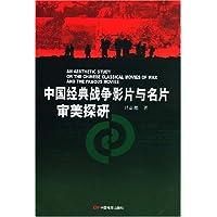 http://ec4.images-amazon.com/images/I/51QX7FpkUfL._AA200_.jpg