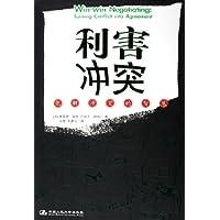 http://ec4.images-amazon.com/images/I/51QXCoQ9HCL._AA200_.jpg