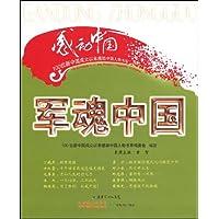http://ec4.images-amazon.com/images/I/51QXGq8Kv-L._AA200_.jpg