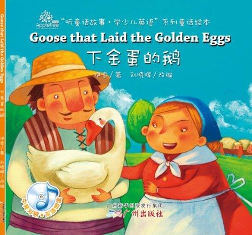 英语绘本故事及图片,三只小猪的故事绘本,幼儿绘本