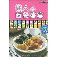 http://ec4.images-amazon.com/images/I/51QZ3amlITL._AA200_.jpg