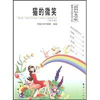 http://ec4.images-amazon.com/images/I/51QZ9S3HeWL._AA200_.jpg