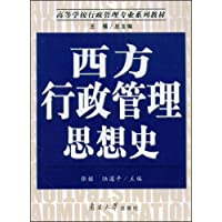 http://ec4.images-amazon.com/images/I/51Qa-XV5ynL._AA200_.jpg