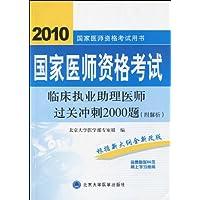 http://ec4.images-amazon.com/images/I/51QbLquRWSL._AA200_.jpg
