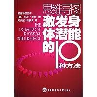 http://ec4.images-amazon.com/images/I/51QbNbmP3ZL._AA200_.jpg
