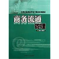 http://ec4.images-amazon.com/images/I/51QbjgWDdgL._AA200_.jpg