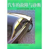 http://ec4.images-amazon.com/images/I/51QbpjBw2aL._AA200_.jpg