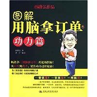 http://ec4.images-amazon.com/images/I/51QbtzDf2QL._AA200_.jpg